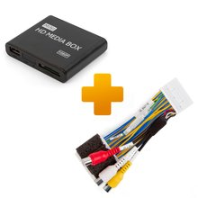 Multimedia Full HD Player and Connection Cable Kit for Toyota Touch 2 Entune Monitors - Short description