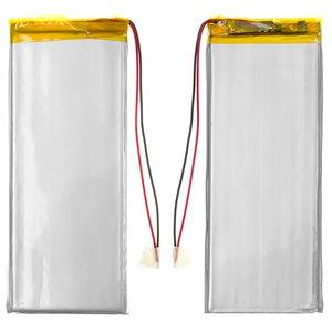 Battery, (113 mm, 45 mm, 2.8 mm, Li-ion, 3.7 V, 1800 mAh)