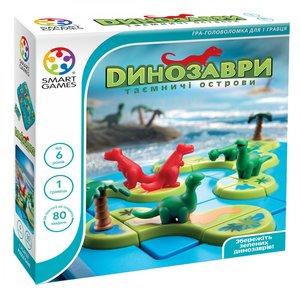 Головоломка Smart Games Динозавры. Таинственные острова