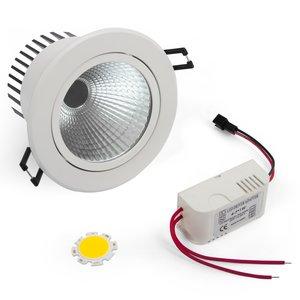 Комплект для сборки потолочного светильника COB 7 Вт (холодный белый)